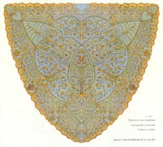 Diseño y bordados del nuevo manto de salida de la Sed