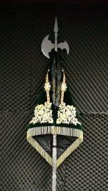 Nuevo banderín de la Veterana de Sevilla