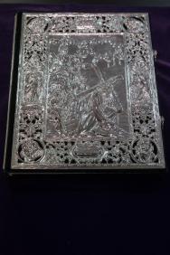 Libro de reglas de la Esperanza de Triana
