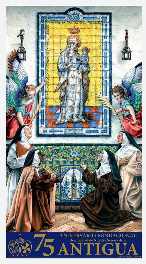 Cartel del 75.º aniversario de la Antigua
